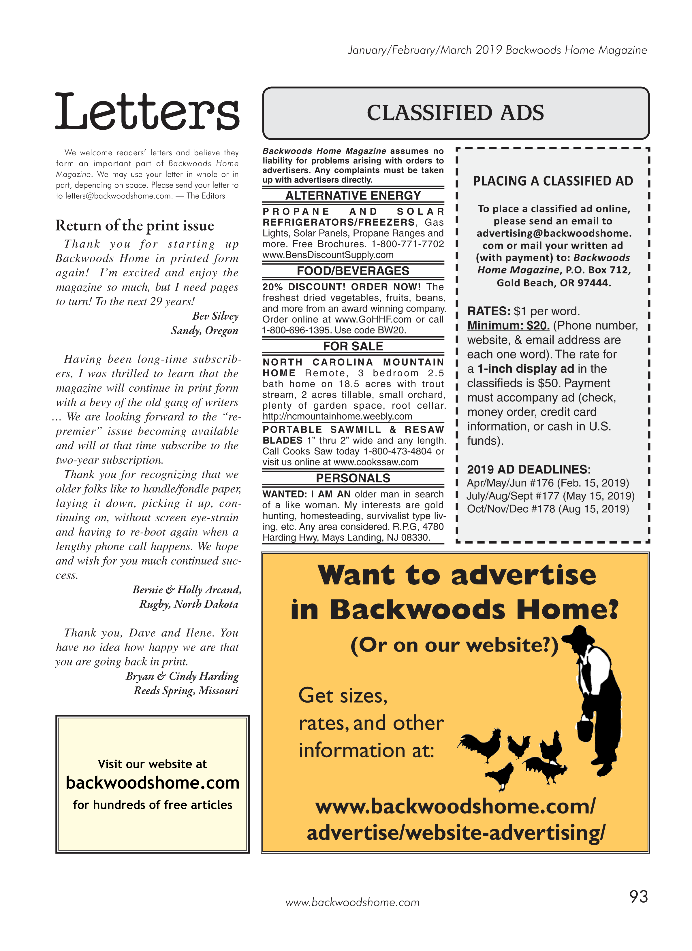Classified Ads from our Current Issue